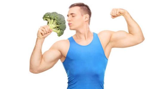 ブロッコリーで筋トレ効果アップ!ブロッコリーの栄養素や筋肉に効果的なレシピまで徹底解説