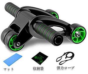 6.TTMOW「四輪腹筋ローラー」