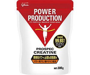 パワープロダクション「アミノ酸プロスペック クレアチンパウダー」