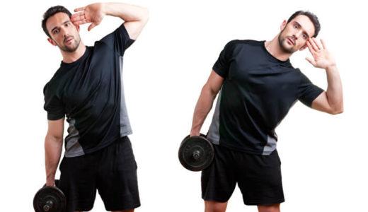 サイドベントで腹斜筋を集中強化!ダンベル・チューブを使った正しいやり方と効果を高めるコツを解説