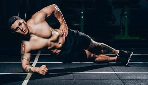 サイドプランクの効果的なやり方!鍛られる筋肉やメリットも紹介
