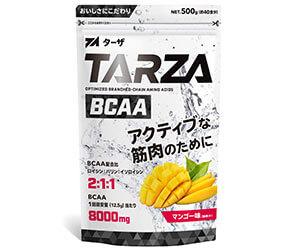 TARZA(ターザ) BCAA