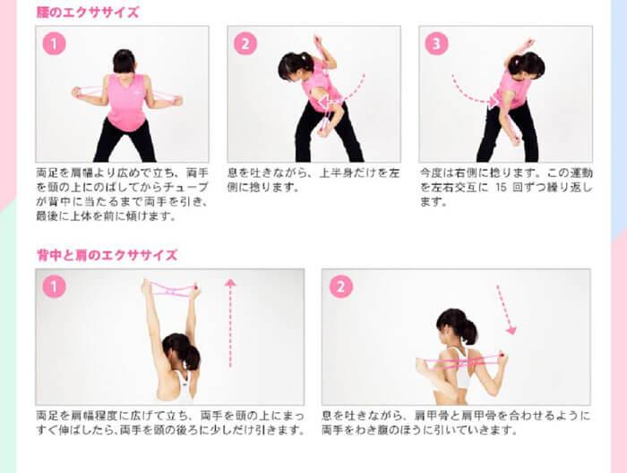 .関節や筋肉への負荷が少なく、ストレッチにも使える