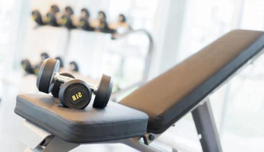 自宅筋トレに欠かせないトレーニングベンチおすすめ10選!インクラインベンチなど種類や選び方も合わせて紹介
