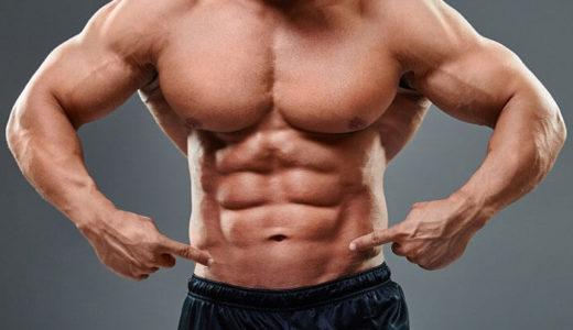 腹筋の下腹部を鍛える最強の筋トレ10選!ジムのマシン&自重で腹直筋下部を鍛える方法とは