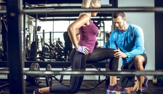 「大臀筋」を鍛える最強の筋トレ22選!お尻を大きくする自重&ジムメニューを紹介