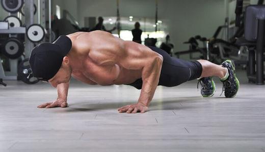 大胸筋の自重トレーニング8選!自宅で胸を大きくする効果的な筋トレ方法を紹介