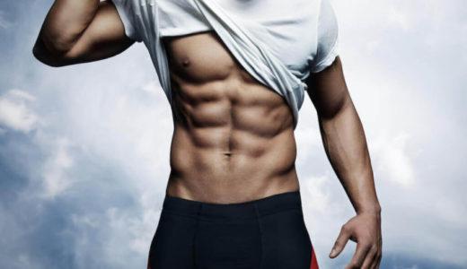 超高負荷の腹筋トレーニング15選!自宅&ジムでシックスパックを作る腹筋の割り方