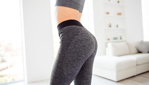 「ヒップアップ」に効果抜群の筋トレ12選!自宅で簡単に美尻を手に入れるトレーニングを紹介