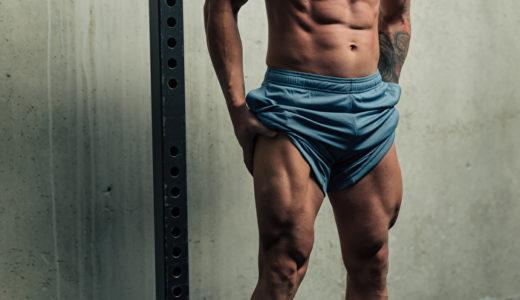 大腿四頭筋を鍛える自重トレーニング8選!マシンやダンベルを使わない筋トレで太ももを強化しよう
