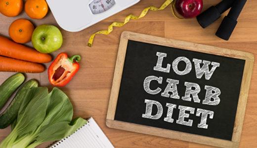 糖質制限ダイエットで効果が出やすい人と出ない人の違とは?具体的なやり方も紹介