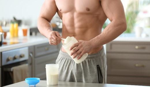 太りたい男性におすすめのプロテイン6選!健康的に増量する方法とは