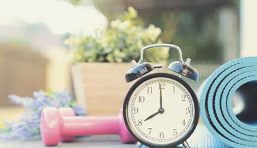 筋トレに最適な時間帯と頻度。朝・夕方・夜で筋トレの効果が変わるか徹底解説