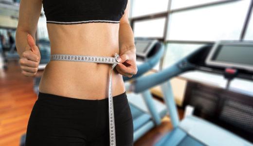 ダイエットは「筋トレ&有酸素運動」が一番痩せる!プロトレーナーが教えるリバウンドしにくい体を作る秘訣