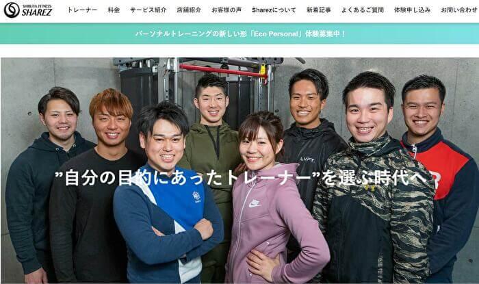 9.Shibuya Fitness Sharez