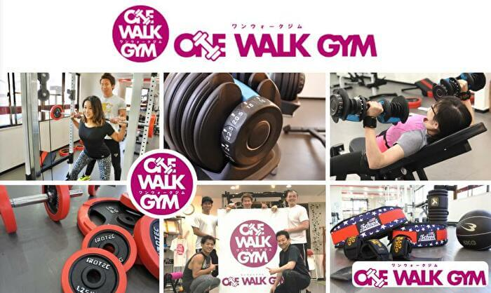 ONE WALK GYM