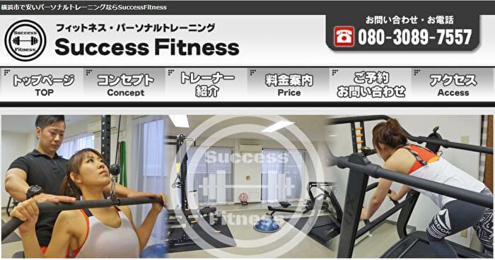 Success Fitness