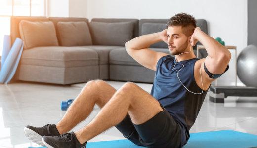 腹筋は毎日鍛えてOK!効果的に腹筋を鍛えるポイントやスケジュールも紹介