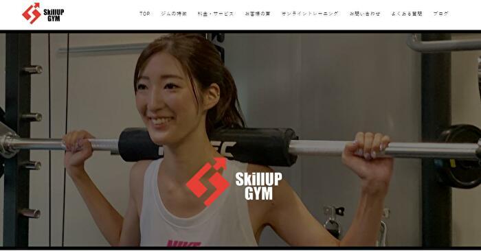 SkillUp Gym