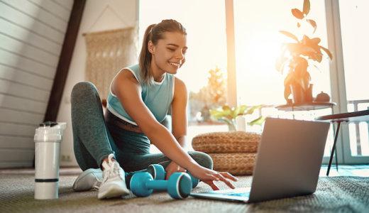 オンラインパーソナルジムのおすすめランキング!自宅でできるパーソナルトレーニングとは