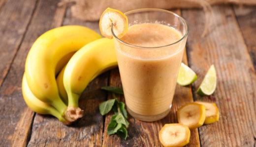 バナナがダイエットに効果的な3つの理由!食べる本数やタイミングについても解説!