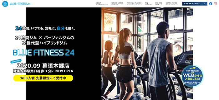4.BLUE FITNESS24