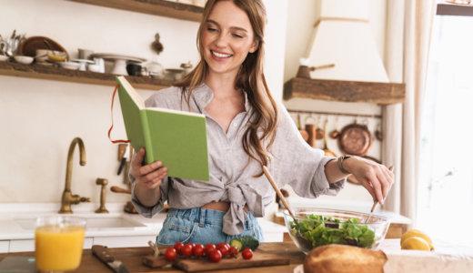 管理栄養士がダイエットにおすすめの食材&レシピを紹介!痩せる食事法も合わせて解説