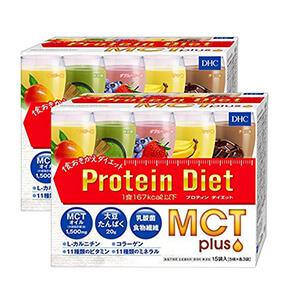 DHCプロテインダイエット MCTプラス