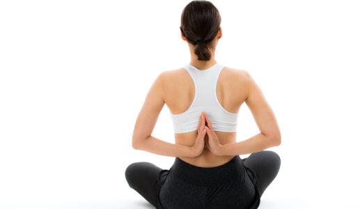 自分でできる肩甲骨はがしストレッチ!肩甲骨ストレッチで肩こりの痛みを解消しよう