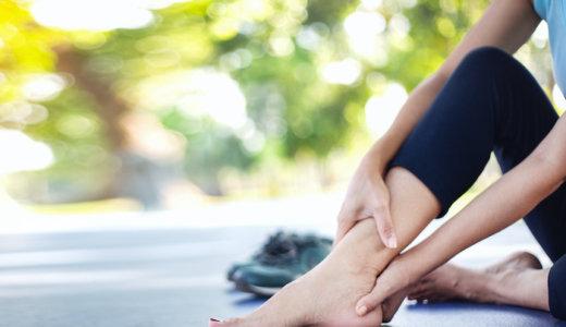 足首の柔軟性を高めるストレッチ8選!硬い足首が引き起こすデメリットとは?