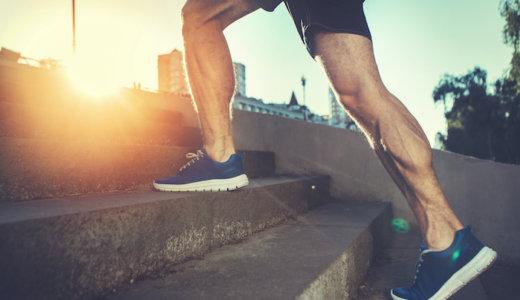 ふくらはぎを効果的に鍛える筋トレメニュー6選!下腿三頭筋を鍛えてがっしりした足を手に入れよう