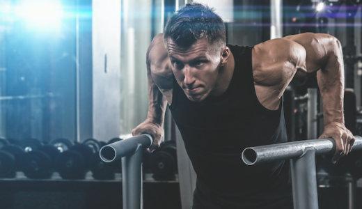 筋肉痛にならなくても筋トレ効果はある!筋肉痛とトレーニングに関する重要な考え方とは