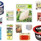 低脂質で高タンパク質なコンビニ食品を管理栄養士が厳選!筋トレやダイエットにおすすめ