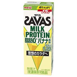 SAVAS ミルクプロテイン