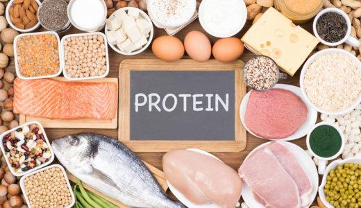 筋トレ中に必要なタンパク質の量は?タンパク質の摂取におすすめの食事を管理栄養士が紹介