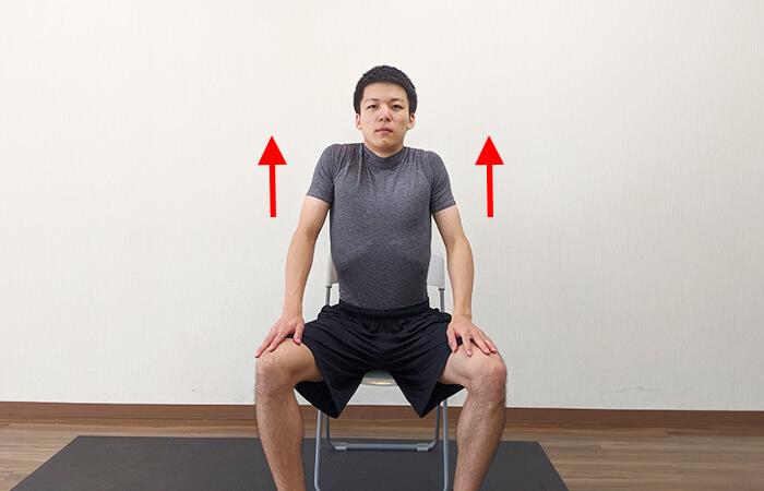 肩の上げ下げ(座ったまま)&肩回し