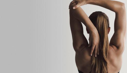 ガチガチの肩こりを解消する「僧帽筋ストレッチ」9選