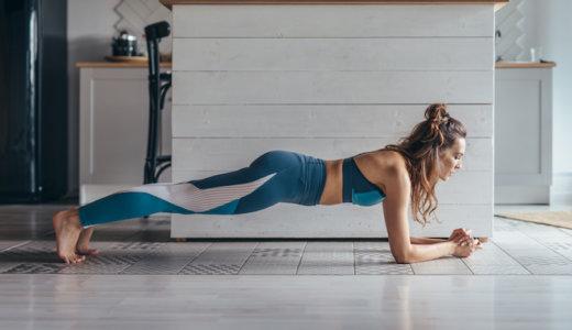 腹横筋を鍛える筋トレメニュー10選!腹横筋の役割や鍛えるメリットも解説