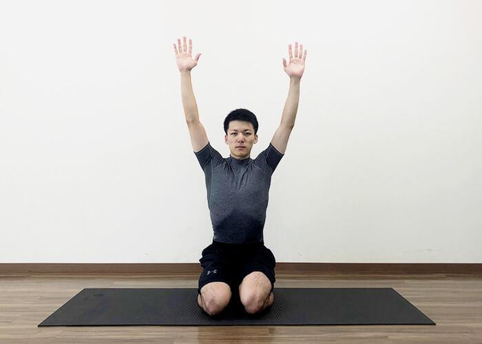 腕の引き下げエクササイズのやり方