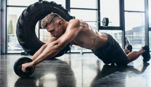 背筋に効かせる腹筋ローラーのメニュー5選。背筋を鍛える使い方&注意点を解説