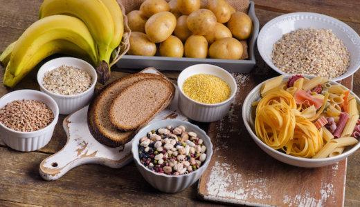 パフォーマンス力を高める「カーボローディング」とは?効果や食事方法・おすすめメニューも紹介!