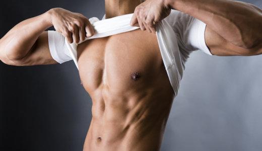 外腹斜筋の鍛え方!引き締まった脇腹を作る筋トレ&ストレッチ5選