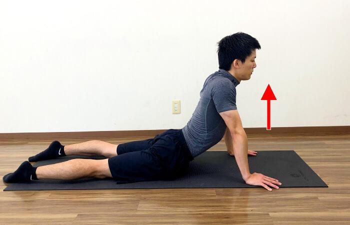 3.寝たまま行う腸腰筋ストレッチ①