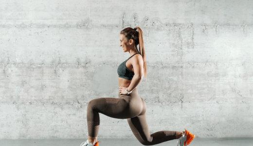 下半身&体幹を鍛える筋トレ「ランジ」の効果的なやり方!メリットや種類も紹介