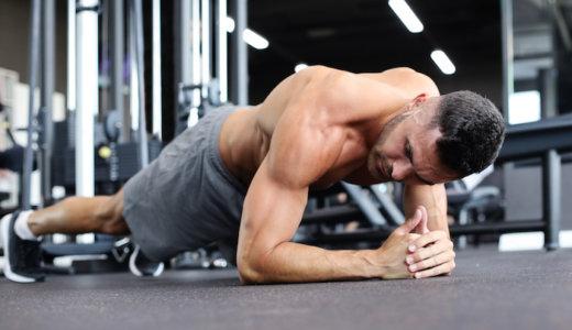腹筋を鍛える体幹トレーニング11選!プランクの正しいやり方とお腹を引き締めるコツも解説