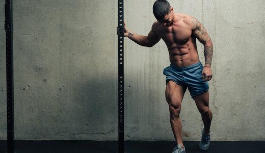 きついが効果絶大なシシースクワットのやり方!鍛えられる筋肉・回数や負荷の設定方法についても解説