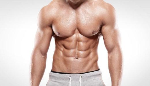 腹直筋を鍛える最強の筋トレメニュー13選!トレーナーが腹筋を綺麗に割るコツも紹介