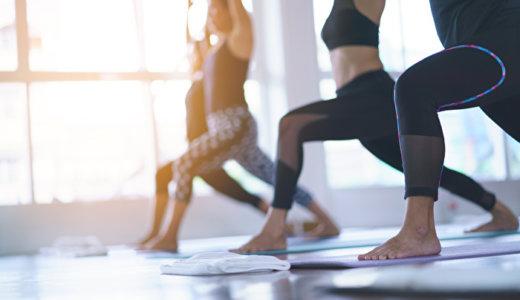 腸腰筋をほぐすストレッチ8選!腰痛の改善・予防にも効果的