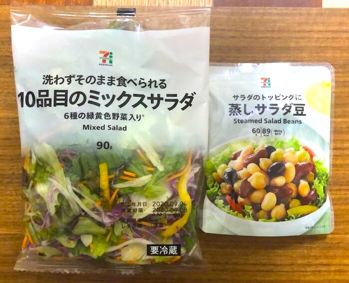 10品目のミックスサラダ(蒸しサラダ豆トッピング)