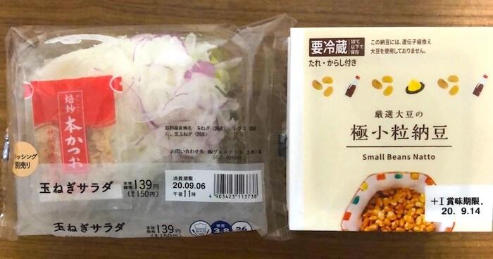 玉ねぎサラダ+納豆